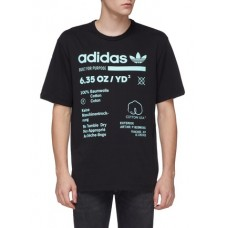 Adidas 'Kaval GRP' care label print T-shirt BJQEZMN Men T-shirts 211155183